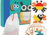 Đồ chơi ghép hình các con vật ngộ nghĩnh cho bé tự do sáng tạo GH002